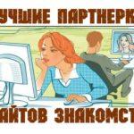 Девушка и парень в интернете