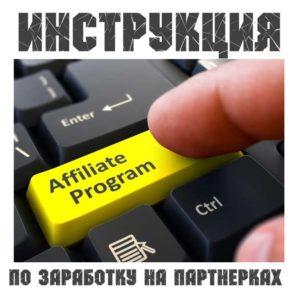 Желтая кнопка на клавиатуре
