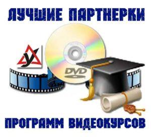 Обучение видео мастерству