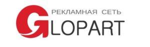 Логотип инфосайта - глопарт