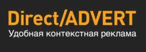 Лого рекламного сайта - директ адверт