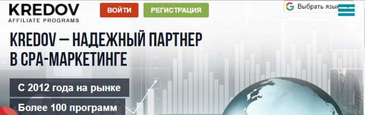 Логотип Кредов