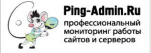Логотип партнерки - пинг админ ру