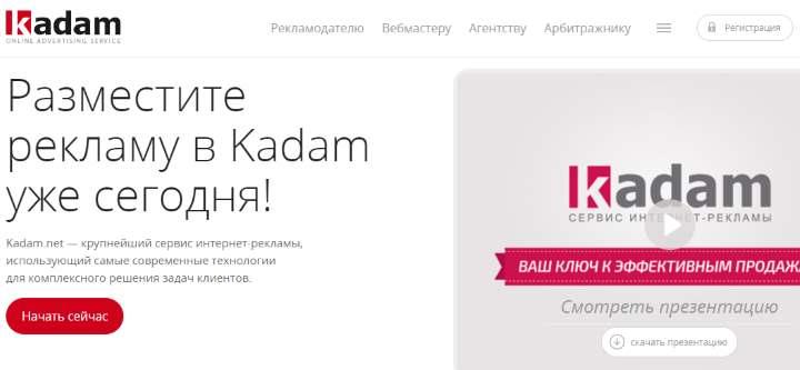 Скриншот сайта kadam.net