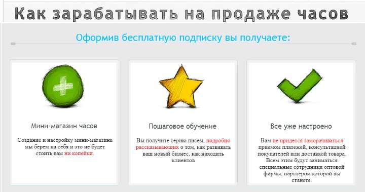 Скриншот сайта luxcash.ru