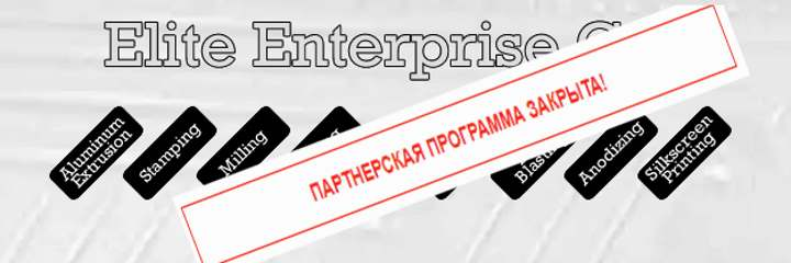 Скриншот сайта ElitePartners