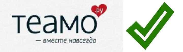 Лого сайта знакомств - теамо