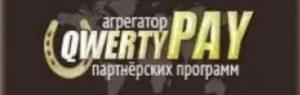 Логотип инфосайта - QwertyPay