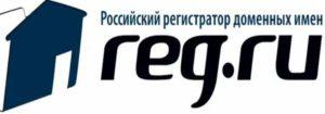 Логотип партнерки - Reg.ru