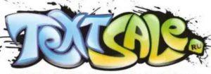 Логотип партнерки - TextSale