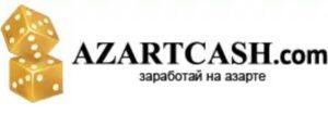 Логотип партнерки - Azartcash