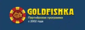 Логотип партнерки - Goldfishkapartners