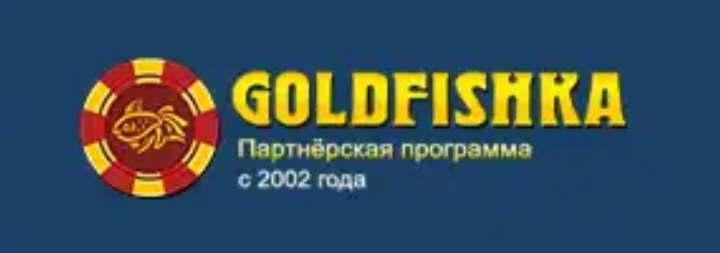 официальный сайт goldfishka gameassists co uk
