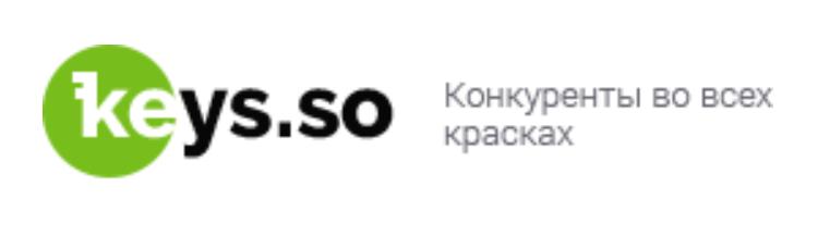 keyso- партнерка