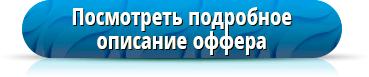 Выгодные партнёрские программы для заработка в интернете