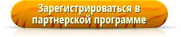 Каталог партнерских программ инфопродуктов