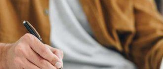 Партнерская программа для инфобизнеса состоит в продаже информации партнера через ссылку. От сделки оплачивает установленный процент за приведенного клиента.
