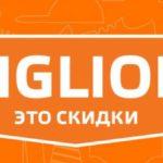 Схема работы партнерской программы Biglion