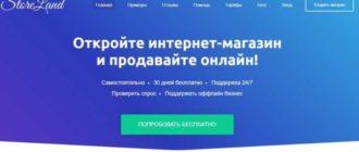Тем, кто хочет перевести офлайн магазин в онлайн