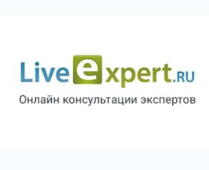 Заработок на LiveExpert – подробная инструкция и отзывы пользователей для новичка