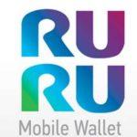 Бесконтактная оплата с мобильного телефона