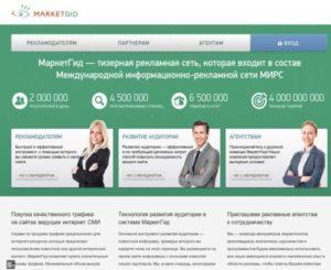 Оплата по ставке за 1000 показов (СРМ) и за переходы (СРС)