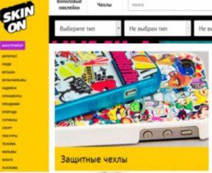 С помощью системы Яндекс.Деньги