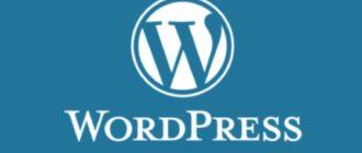 Начинающий вебмастер не всегда даже осведомлен о том, что можно использовать какие-либо дополнения