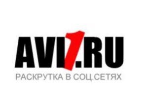 Обзор онлайн-сервиса по накрутке подписчиков в социальных сетях avi1.ru