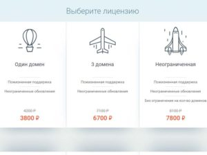 Онлайн-платежи ApplePay, Сбербанк или Яндекс касса.