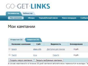 сайт должен обязательно быть в индексе Яндекса и иметь не менее 80 страниц;