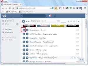 дополнение для браузера, позволяющее производить автоматическую рассылку от созданного сообщество