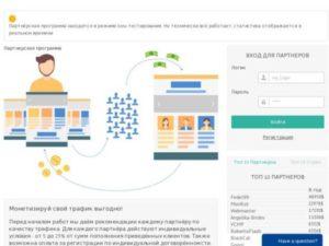 Интерфейс сайта и основные его функции