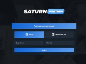 Панель инструментов сайта и основные особенности