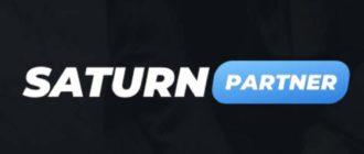 Правила заработка на партнерской программе в Saturn-partner