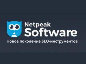 Netpeak Spider и Netpeak Checker как составляющие Netpeak Software