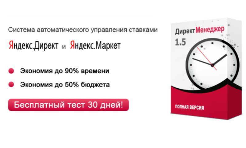Эксперт 1-стоимость тарифа 333 р, количество фраз до 100000 (сутки);