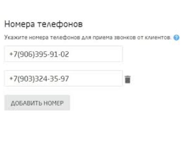 интерфейс коллбэккиллера