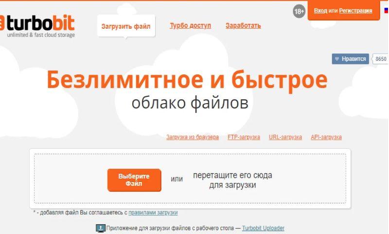 Анонимное использование без регистрации