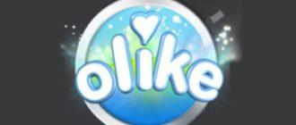 олайк логотип