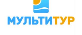 логотип мультитура