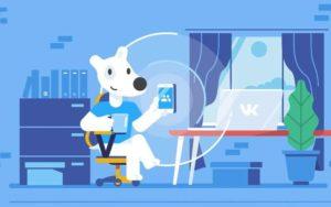 ТОП-5 сервисов автоматизации Вконтакте, чтобы привлечь новых клиентов и увеличить прибыль