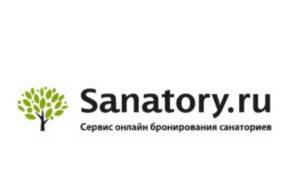 Как выбрать оздоровительный тур? Обзор сервиса Sanatory.ru