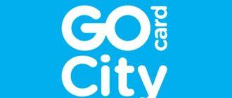 логотип ГоСити